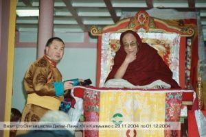 Шаджин-лама РК Тэло Тулку Ринпоче и и Его Св-во Далай-лама. Визит Его Св-ва Далай-ламы в Калмыкию, 2004 г