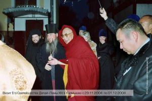 Калмыкия, 2004 г. Владыка Зосима и Его Св-во Далай-лама