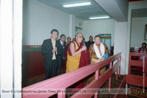 Визит Его Св-ва Далай-ламы в Калмыкию, 2004 г.
