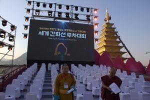 Почетный представитель Его Святейшества Далай-ламы в РФ, МНГ и СНГ, шаджин-лама Калмыкии Тэло Тулку Ринпоче, Южная Корея