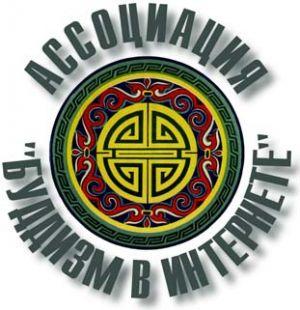"""Один из первых логотипов сайта Ассоциации """"Буддизм в Интернете"""""""
