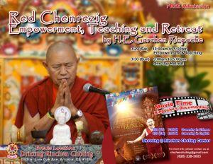 Гарчен Ринпоче дарует посвящение Красного Авалокитешвары (Аркадия, Калифорния) (29-30 марта)