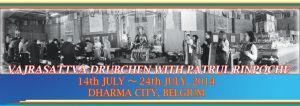Друпчен Ваджрасаттвы (14-24 июля 2014 г) в Бельгии под руководством Патрула Ринпоче